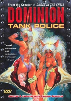 Dominion Tank Police (dub)