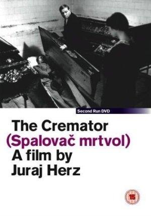 The Cremator