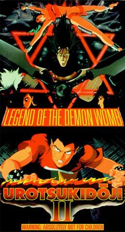 Urotsukidôji Ii: Legend Of The Demon Womb