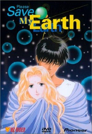 Please Save My Earth (dub)