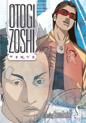 Otogi Zoshi (sub)