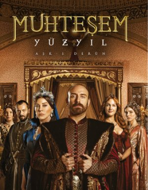 Magnificent Century: Season 1