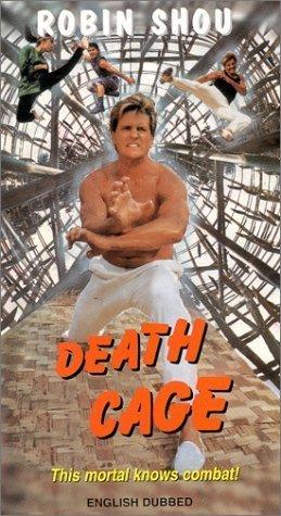 Bloodfight 2: The Deathcage
