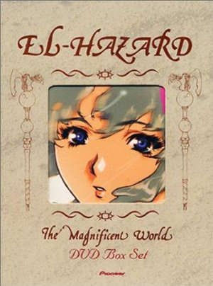 El Hazard: The Magnificent World (dub)