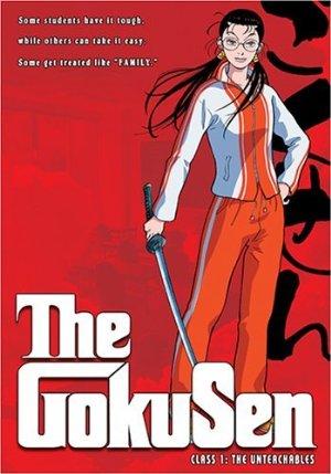 Gokusen (sub)