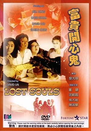 Lost Souls 1989