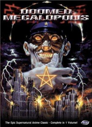 Doomed Megalopolis (dub)