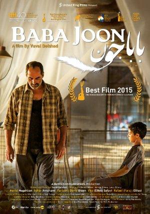 Baba Joon