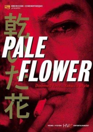 Pale Flower