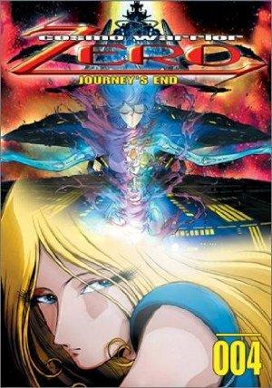 Cosmo Warrior Zero: Season 1