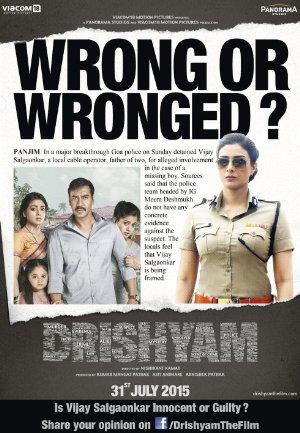 Drishyam (2015)