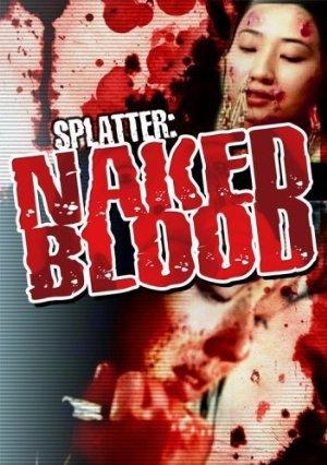 Naked Blood Megyaku