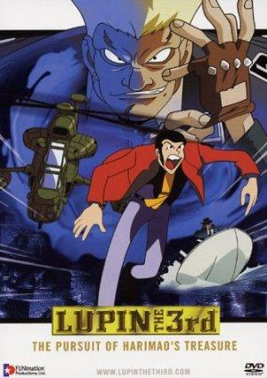Lupin Iii: The Pursuit Of Harimao's Treasure