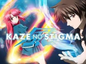 Kaze No Stigma (dub)