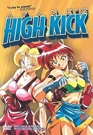 Ayane-chan High Kick! (sub)