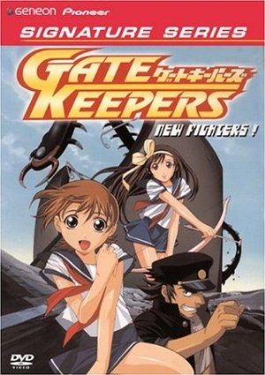 Gate Keepers 21 (dub)