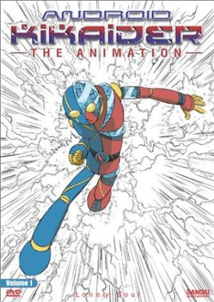 Kikaider 01 The Animation (dub)