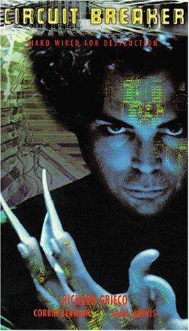 Inhumanoid 1996