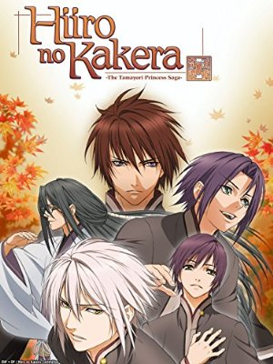 Hiiro No Kakera 2nd Season (sub)