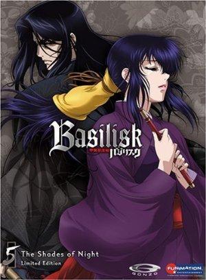 Basilisk (dub)