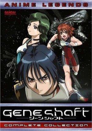 Geneshaft: Season 1