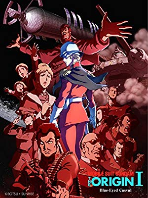Mobile Suit Gundam: The Origin I - Blue-eyed Casval