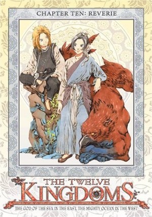 The Twelve Kingdoms: Season 4