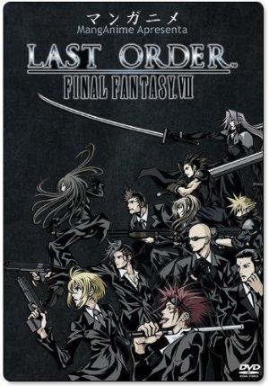 Last Order: Final Fantasy Vii