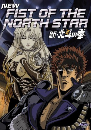 New Fist Of The North Star (sub)