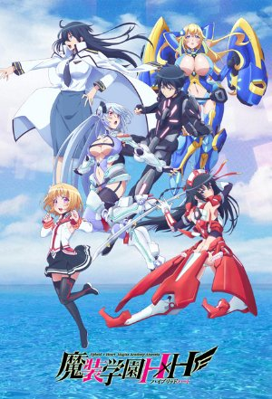 Hybrid X Heart Magias Academy Ataraxia: Season 1