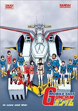 Mobile Suit Gundam (dub)