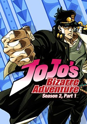 Jojo's Bizarre Adventure: Season 2