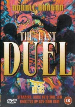 Double Dragon In Last Duel