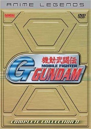Kidou Butouden G Gundam (dub)