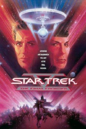 Star Trek 5: The Final Frontier