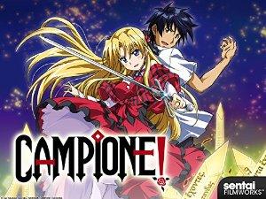 Campione!: Season 1