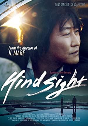 Hindsight (2011)