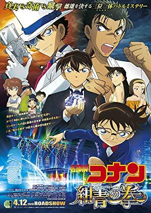 Detective Conan Movie 23:the Fist Of Blue Sapphire