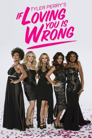 If Loving You Is Wrong: Season 4