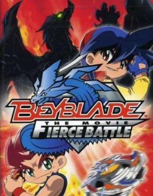 Beyblade: The Movie - Fierce Battle