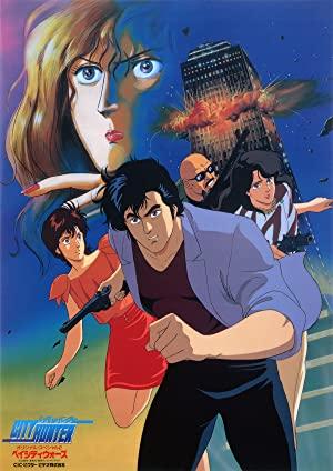 City Hunter: Bay City Wars 1990