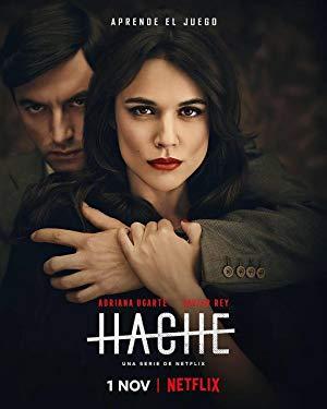Hache: Season 1