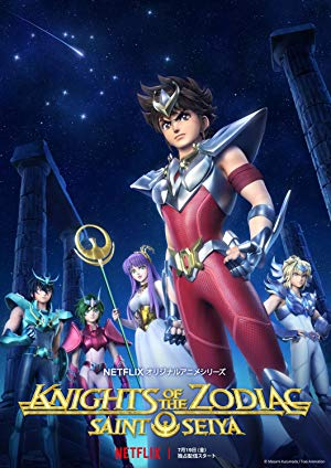 Seinto Seiya: Knights Of The Zodiac (dub)