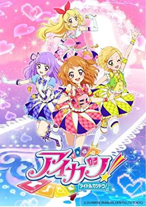 Aikatsu! Nerawareta Mahou No Aikatsu Card