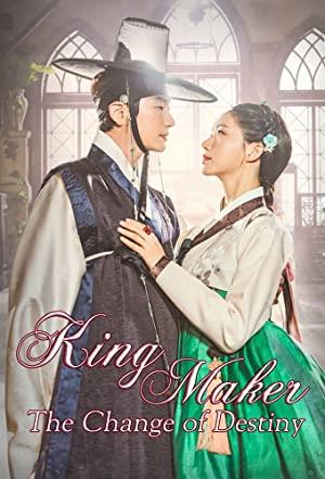 Kingmaker: The Change Of Destiny