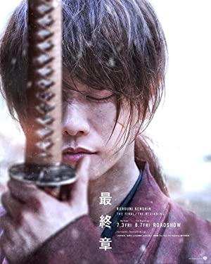 Rurouni Kenshin: Final Chapter Part 2 - The Beginning