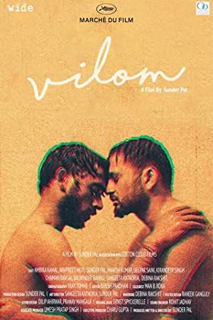 Vilom