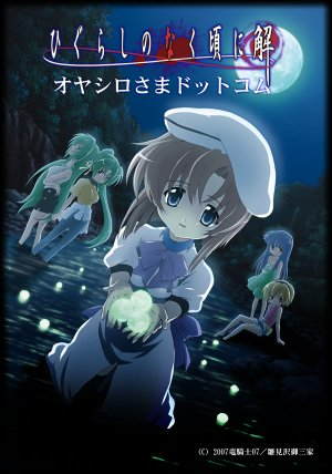 Higurashi No Naku Koro Ni: Kai