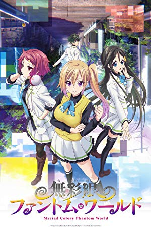 Musaigen No Phantom World (dub)