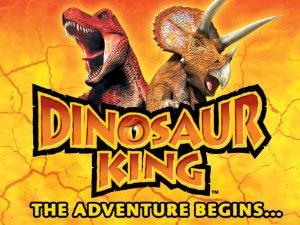 Kodai Ouja Kyouryuu King D-kids Adventure Yokuryuu Densetsu: Season 1